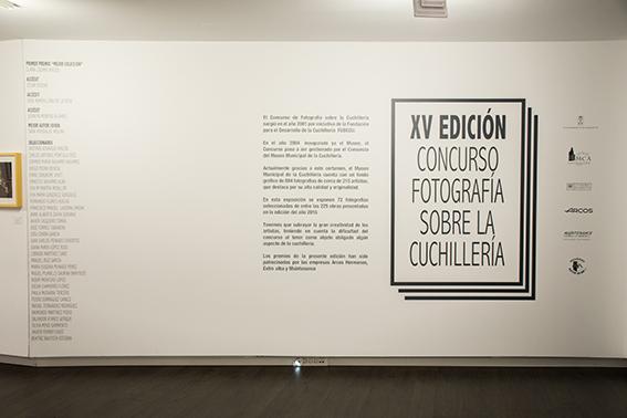 XV-Concurso-Foto-entrada